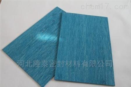 石棉橡胶板 石棉密封垫 耐油防水垫 水泵用