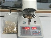 脱水葱片快速水分检测仪说明书,型号