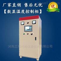 TN-WK2000数显温度控制柜