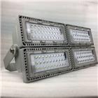 廣東GF9032防水防塵防腐LED投光燈