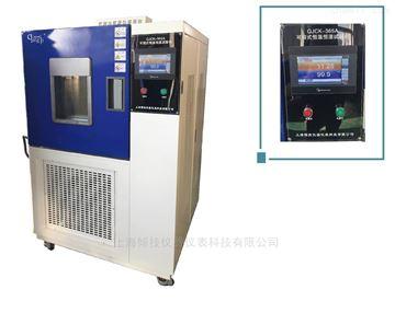 试验箱测试塑胶制品恒温恒湿试验箱