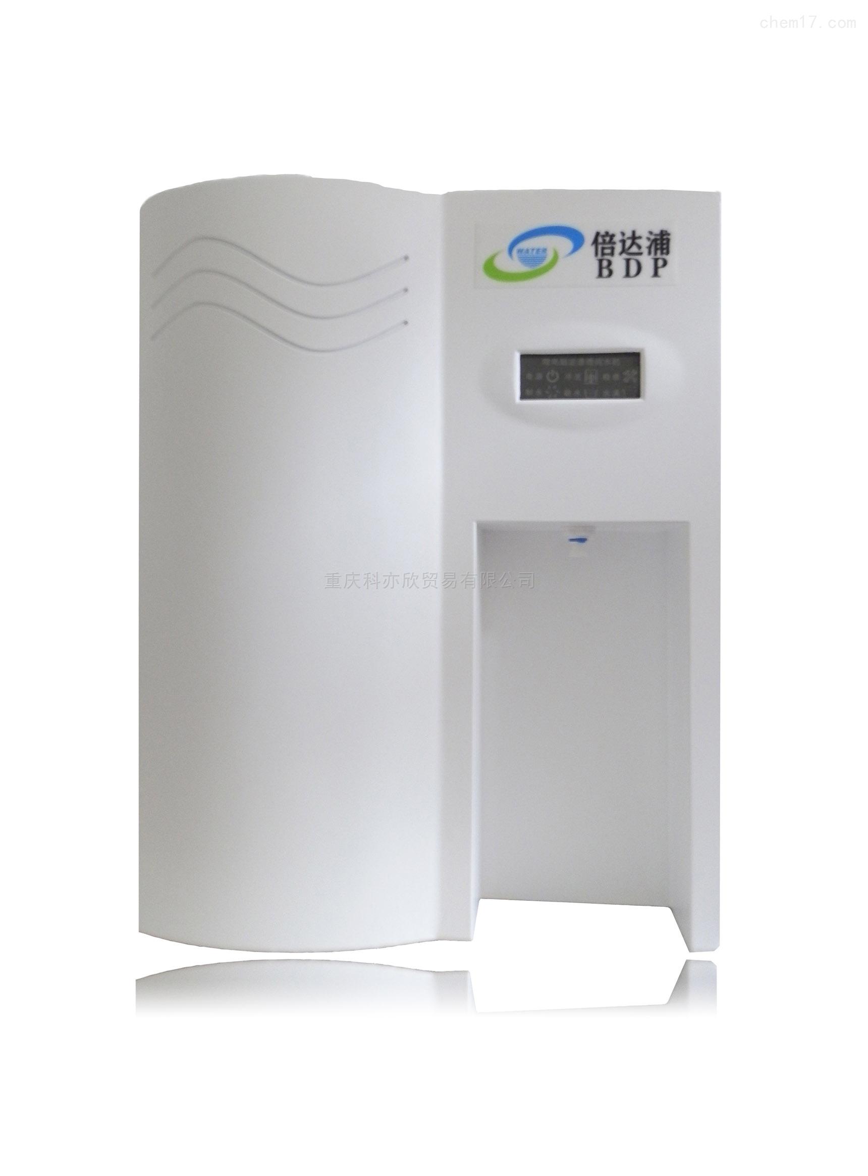便携式高纯水型纯水机