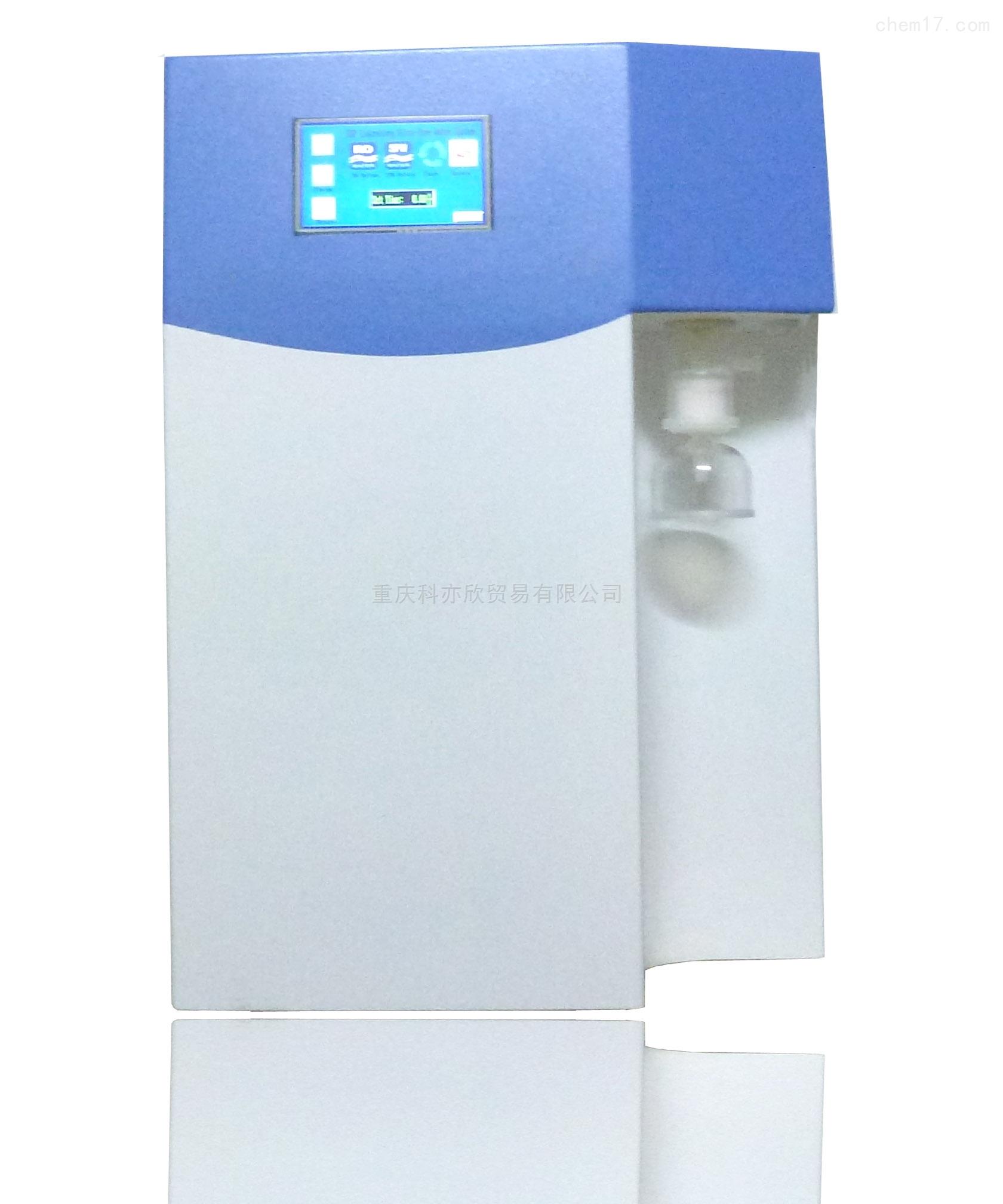 Famo超滤型纯水机