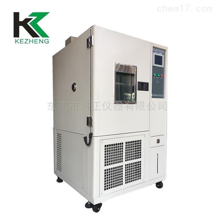 KZ-TH-800-可编程高低温湿热试验箱 温湿度测试仪器