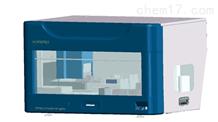 KEA960全自动核酸提取工作站