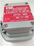 MFE-1-230-5威仕VSE流量计适用领域