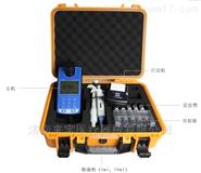 便攜式氨氮快速測定儀廠家