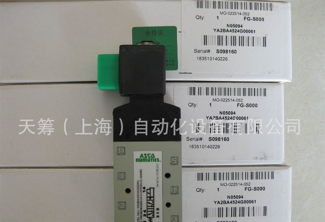ASCO/NUMATICS电磁阀YA2BA4524G00061原厂