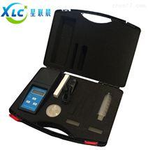 便携式挥发酚测定仪XC-HFF-1A /XC-HFF-2A