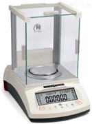 中美合资实验室微量天平HZ-104/35S