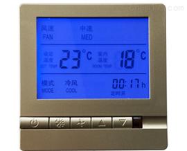 4-20MA温控器