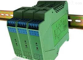 KN5043一入两处防爆安全栅电流隔离栅