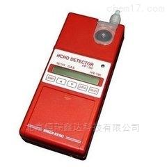 北京甲醛气体分析仪