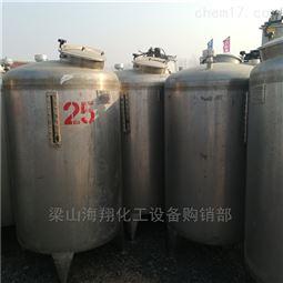 山东回收二手不锈钢化工原料搅拌罐价格