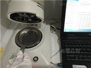 快速電池材料水分測定儀品牌/技術原理