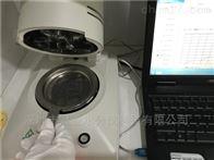 快速电池材料水分测定仪品牌/技术原理