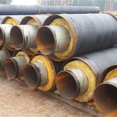 DN300鋼套鋼保溫管廠家