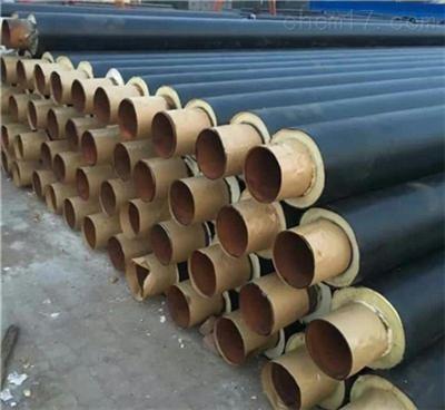 促销钢套钢预制聚氨酯保温管道