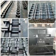 宜昌25kg标准砝码,湖北20千克铸铁砝码