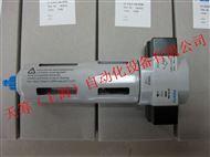 162612德国FESTO过滤器LF-3/8-D-5M-MINI原装正品
