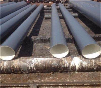 厂家直销预制式防腐聚氨酯保温管