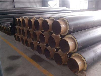 DN120耐高温蒸汽保温管行业