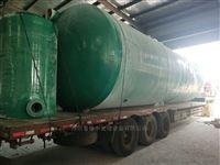 玻璃鋼污水處理設備