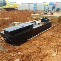二级生化法污水处理设备