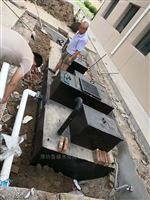 A2O地埋式一体化污水处理设备