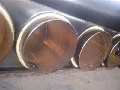 蒸汽复合保温管行业