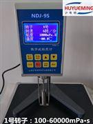 NDJ-9S沪粤明AB胶水旋转粘度计