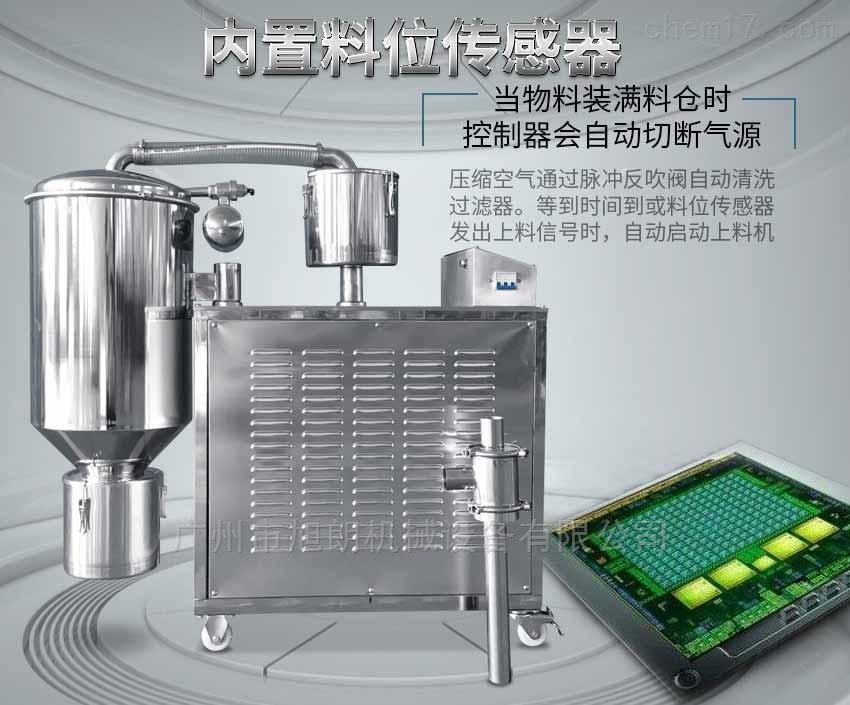 不锈钢旭朗牌真空上料机,电动加料机厂家