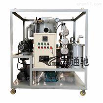 DLA-50变压器油双级真空滤油机