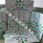 登革病毒IGM抗体检测试剂盒(捕获法)