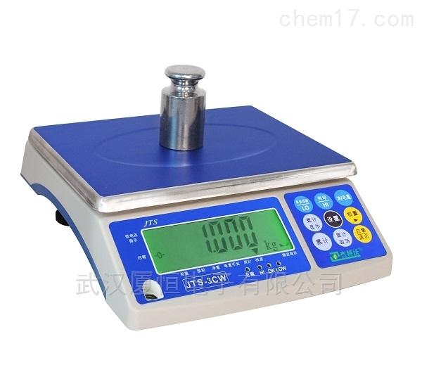 JTS-CW 電子計重秤供應