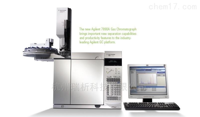 7890A气相色谱仪安捷伦7890A气相色谱仪