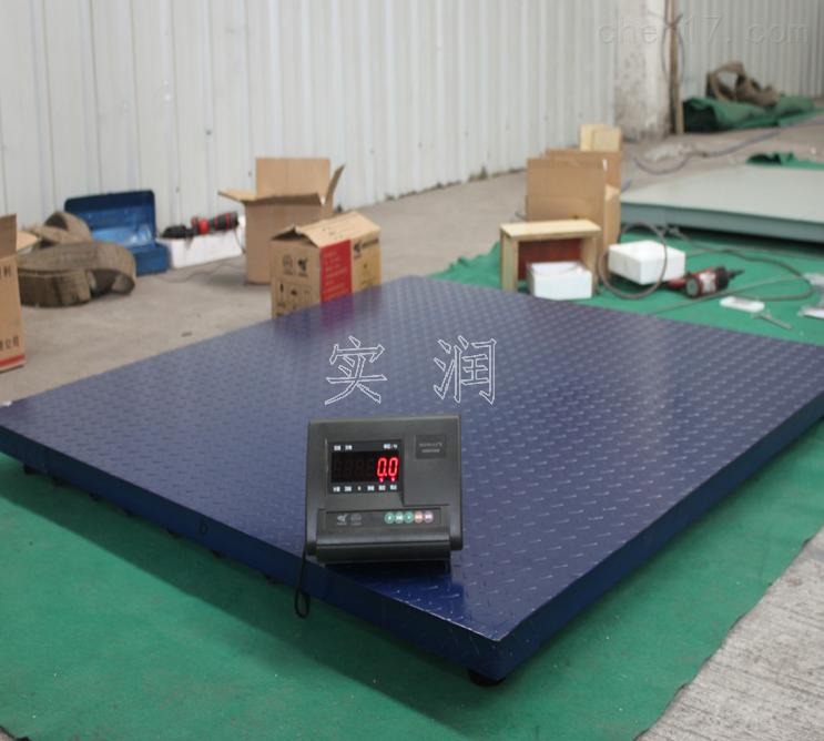 4-20毫安信号输出平台电子称,控制电子秤