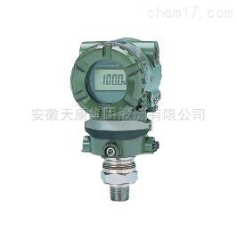 TK510A TK530A绝对压力变送器