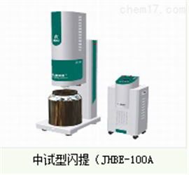 JHBE-100A闪式提取器 (中试型)