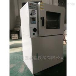 培因DZG-6050SA内蒙 真空干燥箱