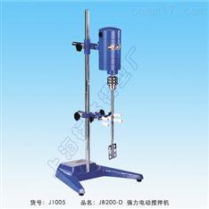 上海強力電動攪拌機