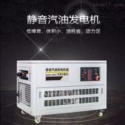 30千瓦自启动汽油发电机型号