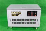 公司备用电源25千瓦汽油发电机