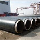 DN15-DN1400預制塑套鋼直埋保溫鋼管