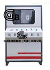 旋转瓶磨耗仪-T0758-2011