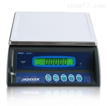 钰恒JTS-BW高精度电子秤