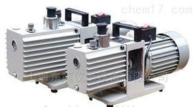 2XZ-4真空干燥箱4L真空泵