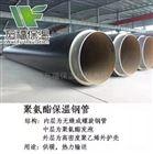 DN15-DN1400聚氨酯热力保温直埋管道