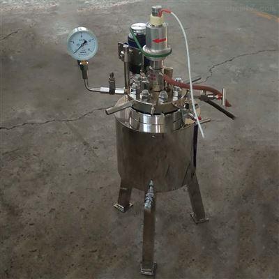 【新品】实验室反应釜 实验釜 实验用反应釜