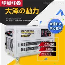 25千瓦静音汽油发电机特殊改装